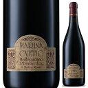 モンテプルチアーノで世界レベルのワインと対等に渡り合う凄腕マシャレッリあふれだす凝縮感とスパイシーで深い果実味