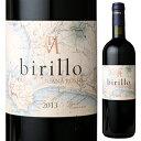 【6本〜送料無料】ビリッロ 2013 マルシリアーナ 750ml [赤]Birillo Tenuta Marsiliana