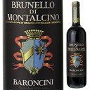 【6本〜送料無料】ブルネッロ ディ モンタルチーノ イル ボッソ 2010 テヌーテ トスカーネ ディ ブルーナ バロンチーニ 750ml [赤]Brunello di Montalcino Il Bosso Tneute Toscana di Bruna Baroncini [ブルネロ]