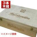 【送料無料】ワイン木箱(3本用)