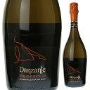 【6本〜送料無料】ダンザンテ プロセッコ スプマンテ エクストラ ドライ NV テヌーテ ディ トスカーナ 750ml [発泡白]Danzante Prosecco Spumante Extra dry Tenute di Toscana
