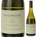 【6本~送料無料】マールボロ ソーヴィニヨン ブラン 2017 ゴールドウォーター ワインズ 750ml [白]Marlborough Sauvignon Blanc Goldwater Wines