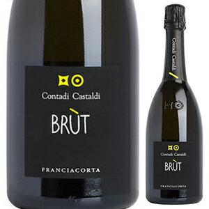 フランチャコルタ ブリュット コンタディ カスタルディ Franciacorta