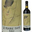 【送料無料】レ ペルゴーレ トルテ マグナム 2013 モンテヴェルティーネ 1500ml [赤] [マグナム・大容量]Le Pergole Torte Montevertine [モンテヴェルティネ]