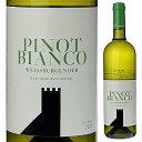 【6本~送料無料】ピノ ビアンコ 2016 コルテレンツィオ 750ml [白]Pinot Bianco Colterenzio