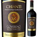『ルカマローニ』93点!陰干しブドウを使用した(ゴヴェルノ製法)特別なキャンティ!濃密かつ厚みある味わいで群を抜く旨安キャンティ