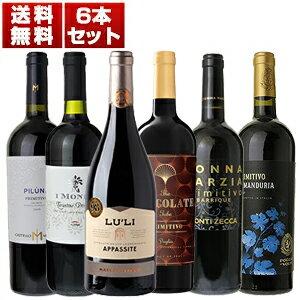 【送料無料】イタリア旨安ワインのいちばん人気!リッ