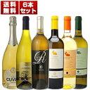 【送料無料】昼夜の寒暖差が生む豊かなアロマ!優れた白ワイン産地マルケの実力派ヴェ
