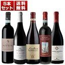 【送料無料】英国ワイン誌の権威『デカンター』で偉大な評価!ヴ...