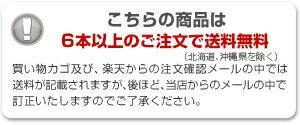 【6本〜送料無料】ラミアクッチーナ エキストラヴァージン オリーブオイル 750ml(687g)