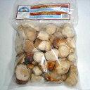 冷凍ポルチーニ エキストラピッコロ(特級品・小粒)1Kg