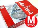 【送料無料】天使の海老 [Mサイズ] 約1kg [冷凍便のみ]