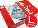【送料無料】天使の海老 [Lサイズ] 箱入り 約1kg [冷凍便のみ]