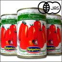 甘い!濃い!旨い!有機トマト缶♪【送料無料】スピガドーロ 有機ホールトマト缶 1ケース(24缶入り)【YDKG-kj】