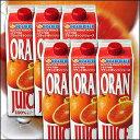 【送料無料】タロッコジュース ( ブラッドオレンジジュース ) 6本セット【冷凍便のみ】【2sp_120810_green】