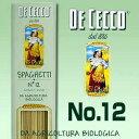 スパゲッティ ディチェコ