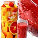 ブラッドオレンジジュース シチリア アルモソーレ