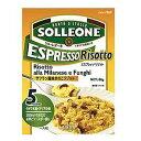 エスプレッソリゾット ミラネーゼ フンギ サフラン風味のきのこリゾット 80g ソルレオーネ