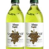 [5月17日以降発送予定]【】アルモソーレ グレープシードオイル ペットボトル (化粧箱入り) 924g(1000ml)2本