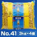 【送料無料】No.41 ペンネ リガーテ 3kg×4個 ディチェコ (DE CECCO) s[同梱不可商品