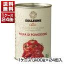 【送料無料】オーガニック ダイストマト缶 400g×24缶(1ケース) ソルレオーネ ビオ