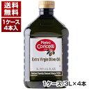 【送料無料】ピエトロ・コリチェッリ エキストラヴァージン オリーブオイル 1ケース(