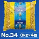 【送料無料】No.34 フジッリ 3kg×4個 ディチェコ (DE CECCO) s[同梱不可商品]
