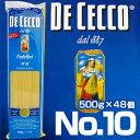 【送料無料】No.10 フェデリーニ(1.4mm) 500g×48個 ディチェコ (DE CECCO)[同梱不