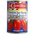 【24個〜送料無料】DOPサンマルツァーノ ホールトマト缶 400g ラ・カステッリーナ