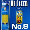 No.8 リングイネ ピッコレ 500g ディチェコ (DE CECCO)