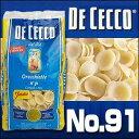 No.91 オレキエッテ 500g ディチェコ(DE CECCO) s