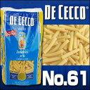 No.61 セダニーニ 500g ディチェコ (DE CECCO) s