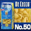 No.50 コンキリエ リガーテ 500g ディチェコ (DE CECCO) s