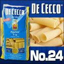 No.24 リガトーニ 500g ディチェコ(DE CECCO) s
