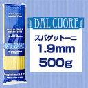 ダル クオーレ スパゲットーニ (1.9mm) 500g