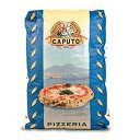 【送料無料】ファリーナ ティーポ 00番 ピッツェリア 25kg (業務用) カプート[同梱不可商品]