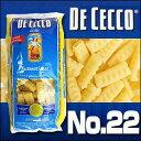 No.22 フェストナーティ 500g ディチェコ (DE CECCO) s