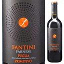 【6本~送料無料】ファンティーニ プリミティーヴォ プーリア 2017 ファルネーゼ 750ml [赤]Fantini Primitivo Puglia Farnese