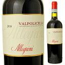 【6本〜送料無料】ヴァルポリチェッラ 2018 アレグリーニ 750ml [赤]Valpolicella Allegrini [アッレグリーニ]