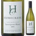 【6本~送料無料】ホーム クリーク マールボロ ソーヴィニヨン ブラン 2017 サザン バンダリー ワインズ 750ml [白]Home Creek Marlborough Sauvignon Blanc Southern Boundary Wines [スクリューキャップ]