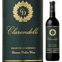 【6本〜送料無料】クラレンドル ルージュ メドック 2014 (クラレンス ディロン ワインズ) 750ml 赤 Clarendelle Rouge Medoc Clarence Dillon Wines