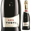 【6本〜送料無料】アスティ スプマンテ NV トスティ 750ml [甘口発泡白]Asti Spumante Tosti