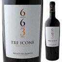 【6本〜送料無料】トレ イコーネ 663 NV ヴィニエティ デル サレント 750ml [赤]Tre Icone Vigneti Del Salento [ファルネーゼ]