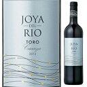 【6本〜送料無料】ホヤ デル リオ トロ クリアンサ 2013 アルティーガ フステル 750ml 赤 Joya Del Rio Toro Crianza Artiga Fustel