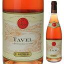 【6本~送料無料】タヴェル ロゼ 2014 E ギガル 750ml [ロゼ]Tavel Rose E.guigal