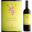 【6本〜送料無料】トラミナー アロマティコ 2016 アントヌッティ 750ml [白]Traminer Aromatico Antonutti
