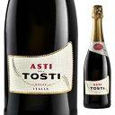 【6本〜送料無料】 [375ml]アスティ スプマンテ NV トスティ [ハーフボトル][甘口発泡白]Asti Tosti Tosti