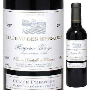 【6本〜送料無料】 [375ml]シャトー デ ゼサール ルージュ キュヴェ プレスティージュ 2015 [ハーフボトル][赤]Chateau Des Eyssards Rouge Cuvee Prestige Chateau Des Eyssards