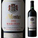 Alcohol - 【6本〜送料無料】シャトー モンテュス キュヴェ プレステージ 2002 ドメーヌ アラン ブリュモン 750ml [赤]Chateau Montus Cuvee Prestige Domaine Alain Brumont