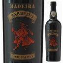 【6本〜送料無料】マデイラ ミディアム ドライ NV ヴィニョス バーベイト 750ml [マデイラワイン]Madeira Medium Dry Vinhos Barbeito